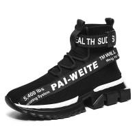 Sneakers Pria Sepatu Musim Semi Musim Gugur Tinggi Atas Kaus Kaki