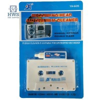 〖HWS❤〗Kaset Pembersih Head Tape Audio Cassette Wet/Dry