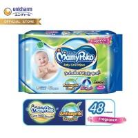 Mamypoko Baby Care Wipes ANTISEPTIK FREGRANCE 48 Lembar