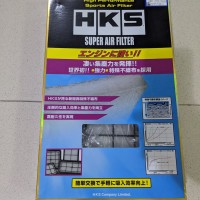 HKS Air filter / Saringan udara Nissan Fairlady 370Z Z34 (ORIGINAL)