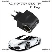 NB 500mA Charger Adapter Plug EU 220V AC Ke 12V DC untuk Mobil