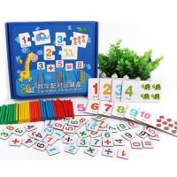 Set Mainan Berhitung Anak / Mainan Edukasi / Educational Counting Toys