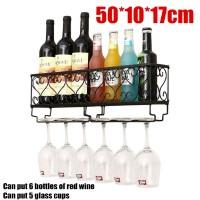Vintage Wall Mounted Metal Wine Rack Champagne Glass Bottle
