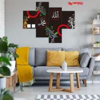 Hiasan Dinding | Wall Decor Kaligrafi dan Karakter | Allah - Muhammad
