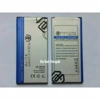 Baterai Samsung J510 J5 2016 DOUBLE POWER/IC