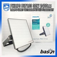 PHILIPS BVP133 30W LED Floodlight IP65 - 2400lm - Lampu Sorot Outdoor