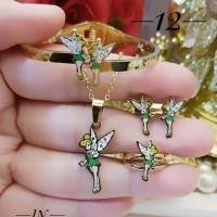 titanium set perhiasan anak 25d17