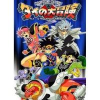 Film Anime dragon quest : dai no daibouken hyunkel