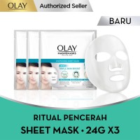 Olay Magnemask Infusion Advance Whitening Sheet Mask 24g Paket Isi 3