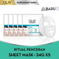 Olay Magnemask Infusion Advance Whitening Sheet Mask 24g Paket Isi 5