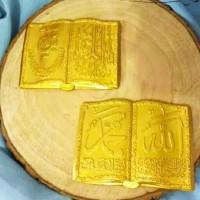 Hiasan mahar resin model buku / kitab dengan lafadz Allah Muhammad War