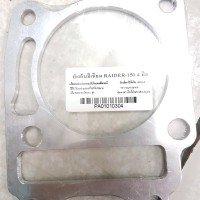 paking atau gasket cylinder blok satria fu f150 almunium ukuran 4 mm