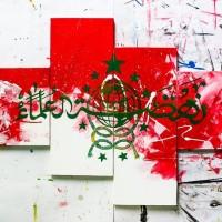 lukisan kaligrafi NU. hiasan dinding rumah atau kantor