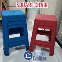 Kursi Plastik Square Chair Olymplast B