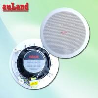 AULAND CEILING SPEAKER PRO 8 inch AD-840SCC magnet besar super bass