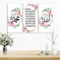 PROMO Hiasan Dinding Kaligrafi Poster Pajangan Ruang Tamu MURAH