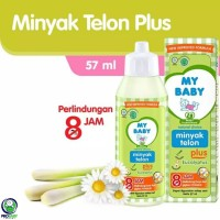 MY BABY MINYAK TELON PLUS 150ML - 57ml