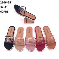 Sandal Fashion Selop Flat Kaca HELLO BALANCE 1106 Wanita dewasa