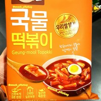 Dong Won Soup Topokki - 422 Gr - GeungMool Topokki - Topoki Bumbu