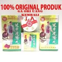 Best Quality Jianbu Huqian Wan - Obat Sakit Pinggang - Sakit Otot -