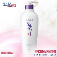DAENG GI MEO RI VITALIZING TREATMENT 500 ML ORIGINAL ASLI KOREA
