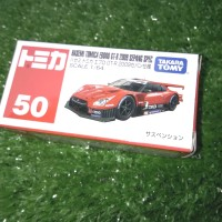 Tomica Hasemi EBBRO GT-R 2009 SEPANG SPEC