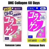 DHC Collagen 60 Days 360 Tablet 100% Original Japan