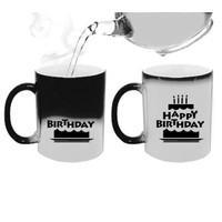 Gelas Mug Unik Cocok Untuk Hadiah Ulang Tahun - Mug Bunglon - By Crion