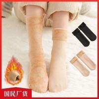 Kaos Kaki Wool / Winter Socks / Kaos Kaki Hangat / Boot