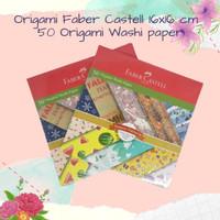 Kertas Origami Paper Motif Faber Castell 16x16 cm Harga Grosir ATK