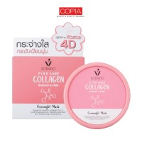 SCENTIO PINK COLLAGEN RADIANT & FIRM OVERNIGHT MASK