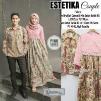 Batik Couple Kebaya Modern Brukat Gamis Cenderawasih