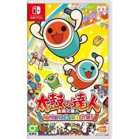 Nintendo Switch Taiko No Tatsujin Drum n Fun Session! (English)