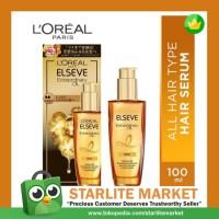 [ORI] L'Oreal/Loreal Extraordinary Oil 100ml (All Hair Types) - Dengan Box