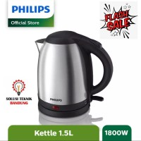PHILLIPS Tea Boiling Kattle HD9306 Teko Listrik Phillips HD 9306