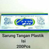 Sarung Tangan Plastik Tebu Kuro Food Grade Bahan Plastik HDPE