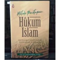 Buku Metode Penetapan Hukum Islam - Kasuwi Saiban