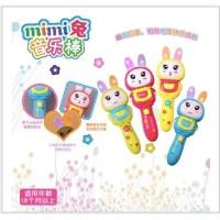 Mainan rattle rabbit genggam bayi musik lampu