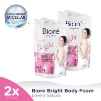 BIORE Body foam Cherry Sakura 450ml 2pc