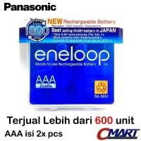 Panasonic eneloop Rechargeable Battery (AAA) Batere 2 pcs HR-4UTGB2TM