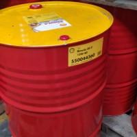 Oli Shell Rimula R4X 15W-40 Drum / 209L