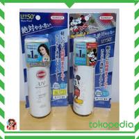 【CARRY】 KOSE COSMEPORT SUNCUT UV PROTECT SPRAY ORI JAPAN