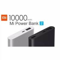 Powerbank Xiaomi 10000 MAh Versi 2 Mi Pro 2