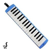 Terpopuler Pianika Marvel Pianica Alat Musik Tiup Piano Hardcase Cover