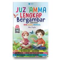 Buku JUZ AMMA LENGKAP BERGAMBAR - 3 Bahasa