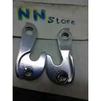 Anting RD model 13 Hanger RD nn store sepeda gowes