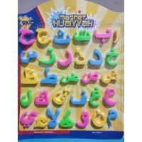 Magnet Hijaiyyah Huruf Arab Mainan Edukasi Anak Muslim