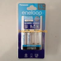 Panasonic Eneloop Charger / Charger Panasonic + (2 Baterai AA 2000mAh)