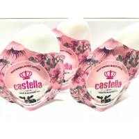 Castella Whitening Body Lotion - Milk And Almond Oil