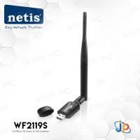 Netis WF2119S WiFi Adapter Wireless Network Receiver Extender USB